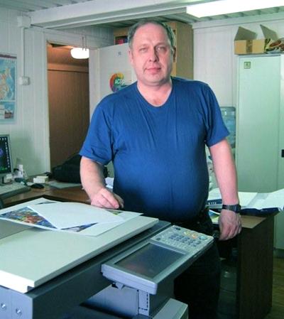 Цифровая печатная система TOSHIBA e-Studio 2330с в типографии АС-Принт